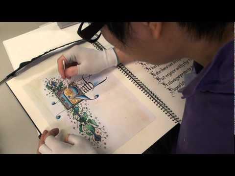 韓玉青老師教學示範中世紀風格插畫-貼金箔(上)