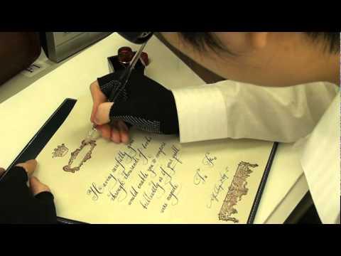 韓玉青老師教學-美術書法結合插畫設計-花環風格(Garland Style)A