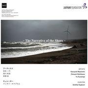 """นิทรรศการ """"The Narrative of the Shore"""""""