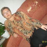 Маслова Ольга