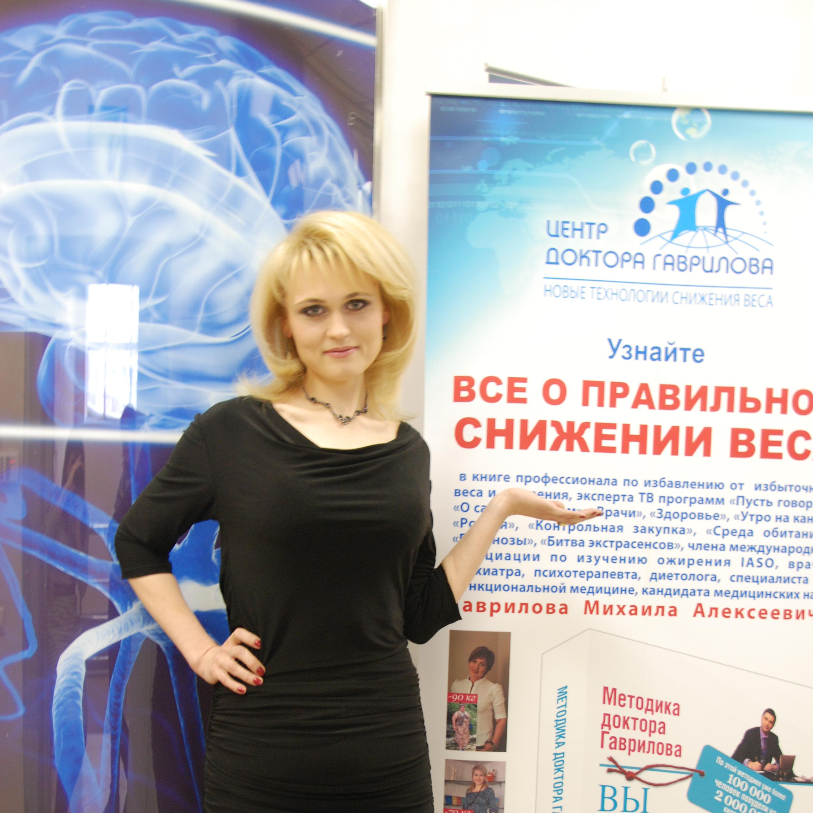 Елена Бурсова