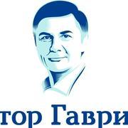 Кононова Надежда Вячеславовна