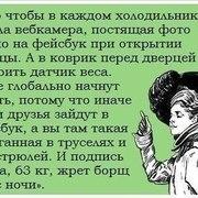 Ирина Фидер