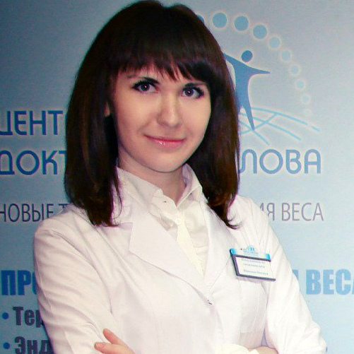 Исакова Оксана