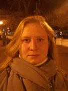 Антонина Худина