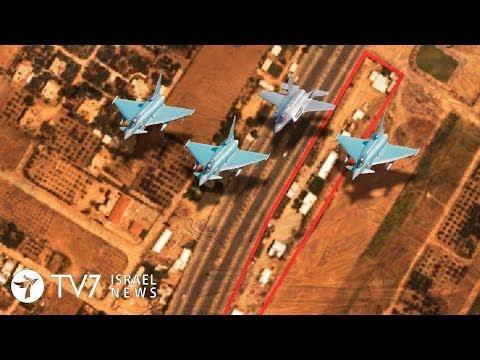 Israel bombs Hamas targets amid Gaza rocket-fire - TV7 Israel News 27.11.19