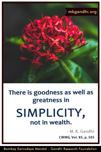 Thought For The Day ( SIMPLICITY )