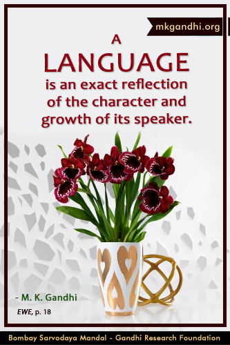Thought For The Day ( LANGUAGE )