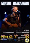 Συναυλία με τον Μίλτο Πασχαλίδη / Miltos Paschalidis Concert
