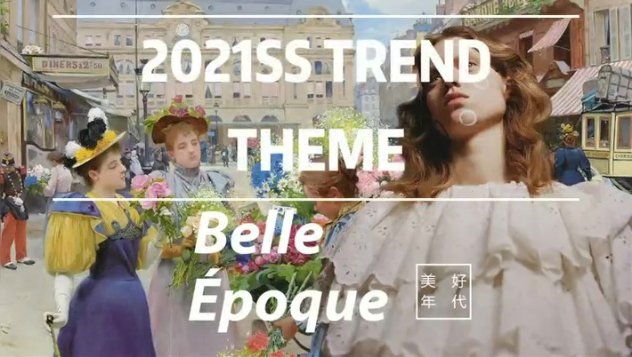 Belle Époque -- S/S 2021 Theme Trend | POP Fashion