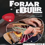 FORJAR E BULIR COM ALEXANDRE MARINHEIRO