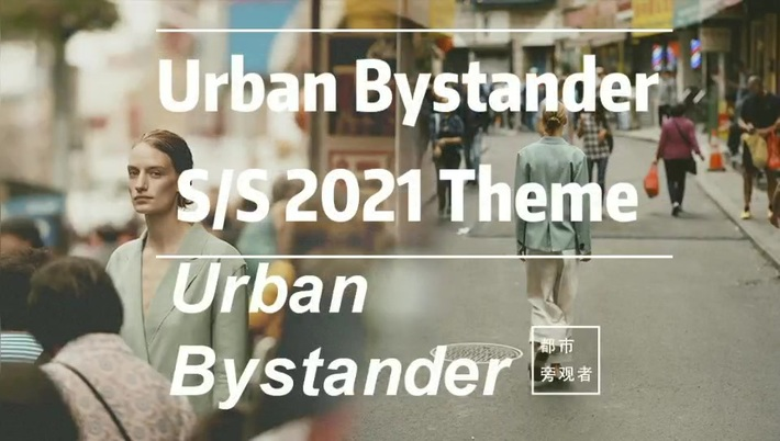 Urban Bystander -- S/S 2021 Theme Forecast | POP Fashion