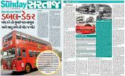 double decker bus mumbai