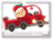 Reminder - Union Church Crouch End - volunteer drivers needed for Christmas Day