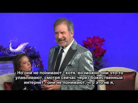 """ʘ  Адамус. Серия """"Страсть 2020"""" Шоуд 4"""