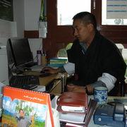 Sonam Tobgay