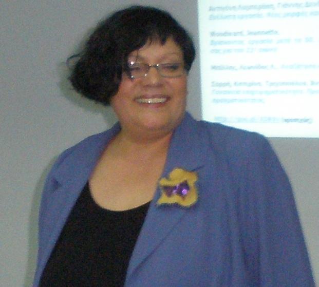 Giota Madoura