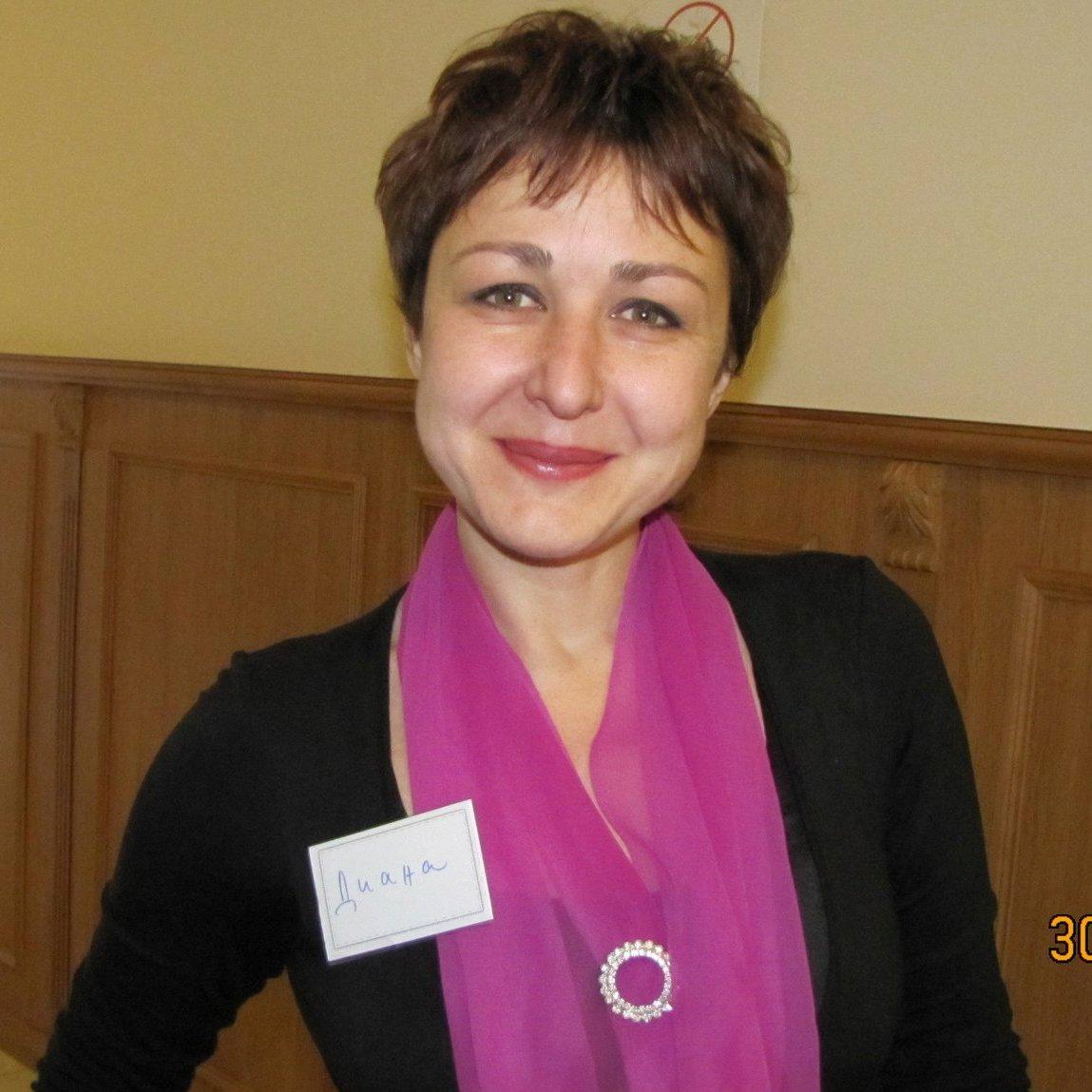 Diana Andreeva