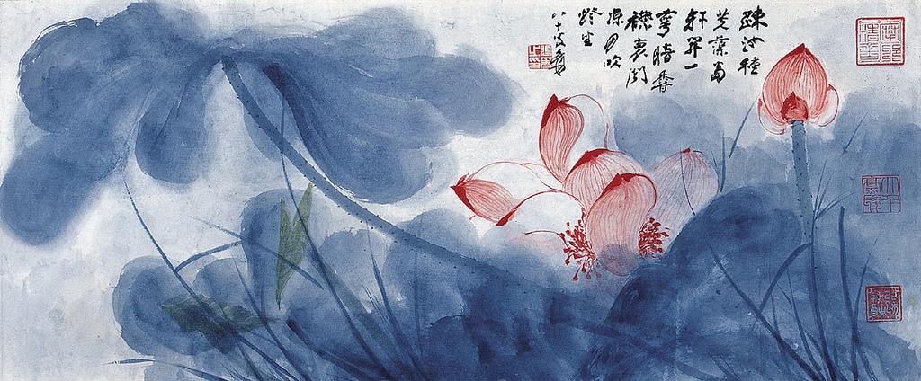Zhang Daqian 'Lotos'