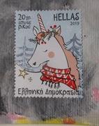 Greek Unicorn postage