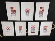 Cinzia Farina - 7 cartoline senza titolo, 2019 - Per M.  Finazzi, F. Cornello, Yayoi S. W. , L. Longo, C. Lorenzoni, L. Biral, P. Gaglione
