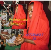 Powerful Love Spells Caster | Love Spells That Really Work‎ +27789456728 in Canada,Australia,Austria,Uk,Usa