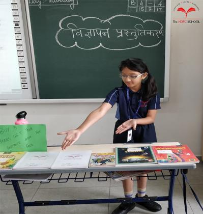 CBSE School Bangalore | The HDFC School