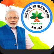 Ayushman Bharat Health Insurance Scheme in India