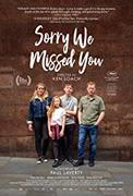 "Cinema: ""Δυστυχώς Απουσιάζατε"" /""Sorry We Missed You"""