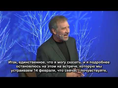 """ʘ  Адамус. Серия """"Страсть 2020"""" Шоуд 6"""
