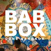"""นิทรรศการ """"BAB BOX"""""""