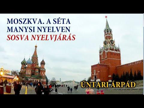 MOSZKVA MANYSIUL | МОСКВА ПО-МАНСИЙСКИ