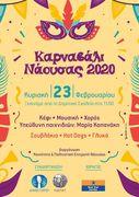 Carnival celebration in Naoussa