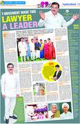 Interview Niranjan Reddy