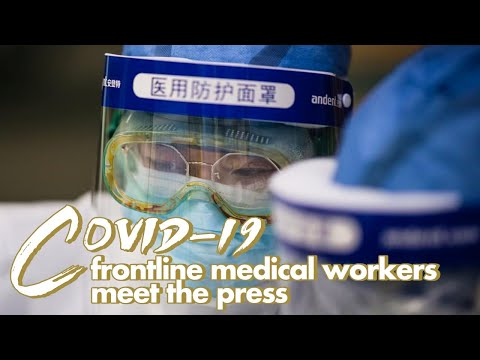 Live: COVID-19 frontline medical workers share expertise on treatment in China 医学专家分享中国治疗新冠肺炎的做法