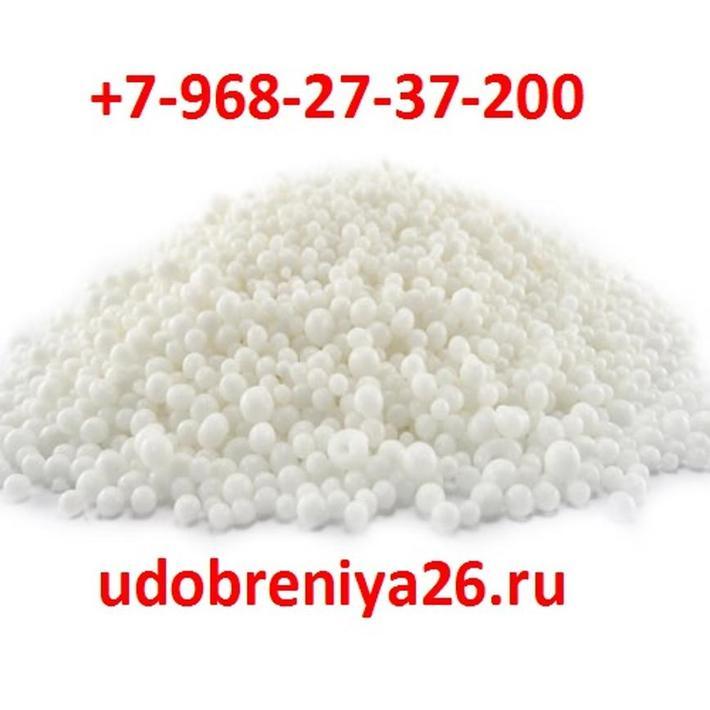 Удобрение — Диаммонийфосфат — Монокалийфосфат — Аммофос — Тукосмеси — Сульфоаммофос — Карбамид — Сульфат калия