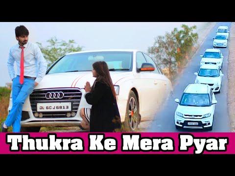 INTEQAM | Thukra Ke Mera Pyar Mera Intkam dekhegi | Waqt Sabka Badalta Hai | Time Changes | Qismat