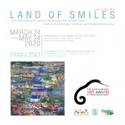 """นิทรรศการศิลปกรรมช้างเผือก ครั้งที่ 9 """"สยามเมืองยิ้ม"""""""