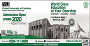 Virtual University of Pakistan (VU) Admission Schedule - Spring 2020 1