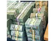 Headquarter's No+27715451704'HOW TO JOIN ILLUMINATI SOCIETY?''FOR MONEY,FAME,WEALTH AND POWER 100%,