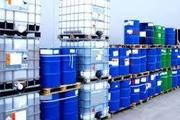 *+27670236199 Umlazi Upington*2B SSD CHEMICAL SOLUTIONS AND ACTIVATION POWDER FOR CLEANING BLACK MONEY NOTES FOR ALL CURRENCIES