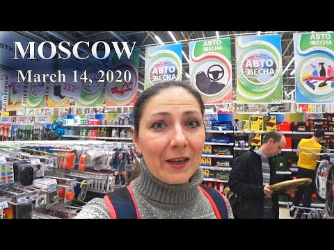"""Situation with Toilet Paper & Water in Moscow! Empty Shelves in Russian Store """"Auchan""""?"""