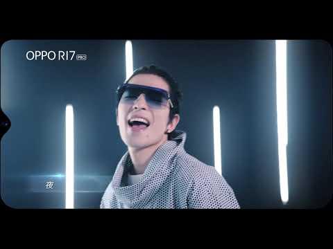 OPPO R17主題曲耍light篇 60sec