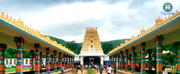 Top Hotels in Mahanandi- Tripnetra   30% OFF on Mahanandi Hotel Booking