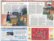 CORONA(COVID-19): The Epidemic of the Kingdom Chosun
