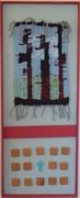 Rectangular Weaving 27