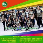 UV Gullas College of Medicine admission