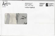 Mail-art Add&Pass