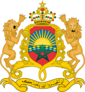 Coat_of_arms_of_Morocco. ` CLEAN UP !!!!!